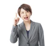 プロに任せる!ゴキブリ駆除業者の活用方法と選び方